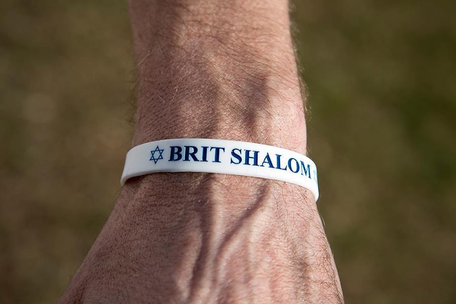 Bracelet Brit Shalom