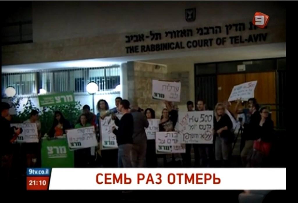 Intactivistes israéliens