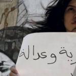 Militante féministe en Egypte