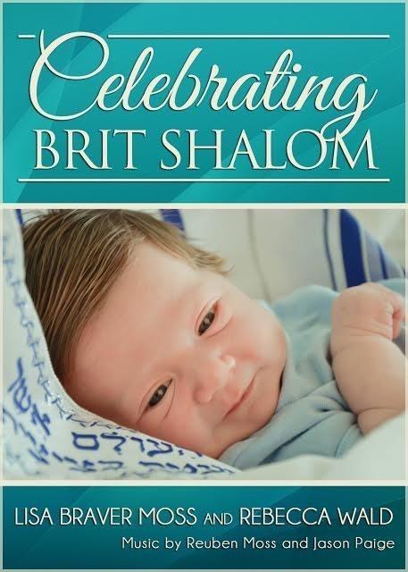 Celebrating Brit Shalom